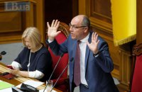 «Последний звонок» Рады: Избирательный Кодекс и кастрация