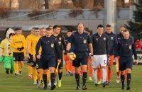 Стали відомі гонорари суддів в Українській прем'єр-лізі