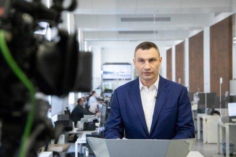 За добу в Києві захворіли на COVID-19 ще 108 осіб