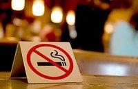 Рада планирует расширить перечень общественных мест, где будет запрещено курение