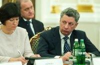 Перші невиїзні, або Як повернути Україні $80 млн. за «вишку Бойка»?