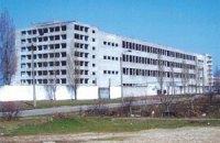 ФГИ выставил на продажу бердянский завод-банкрот