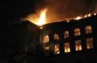 В Киеве горит аграрный университет