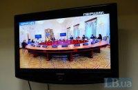 Україна і Білорусь домовилися створити спільний телеканал