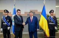 """Україна і Грузія домовилися разом боротися з """"злодіями в законі"""" і наркозлочинністю"""