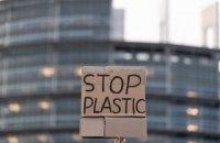 Европарламент проголосовал за запрет на одноразовый пластик