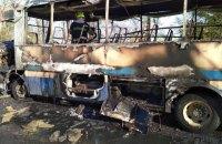 Рейсовый автобус сгорел в Днепропетровской области