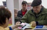 Кабмін запропонував зафіксувати дату щорічної індексації пенсій 1 березня