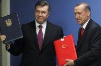 Янукович и Эрдоган подписали соглашение о грузоперевозках