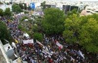 В Греции началась неделя массовых акций протеста