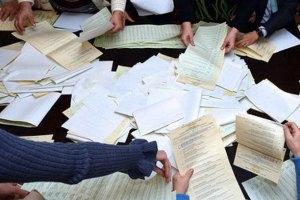 У Сєвєродонецьку викрали списки виборців
