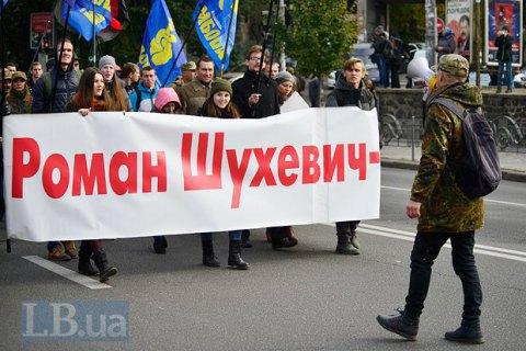 УКиєві перейменували проспект Ватутіна наШухевича