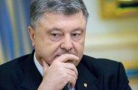 Порошенка допитали у справі Майдану (оновлено)