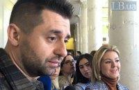 """Арахамія підтвердив вихід депутата Іванісова із фракції """"Слуги народу"""""""