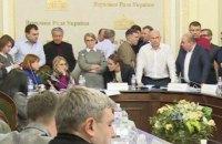"""""""Батьківщина"""" і ОПЗЖ заблокували роботу аграрного комітету (оновлено)"""