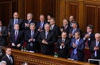 Министры уважили Литвина присутствием в Раде