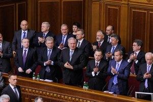 Рада пересчитает министров и послушает Тигипко о льготах