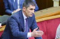 Ярема требует от генпрокурора РФ разъяснить ситуацию с задержанием украинца