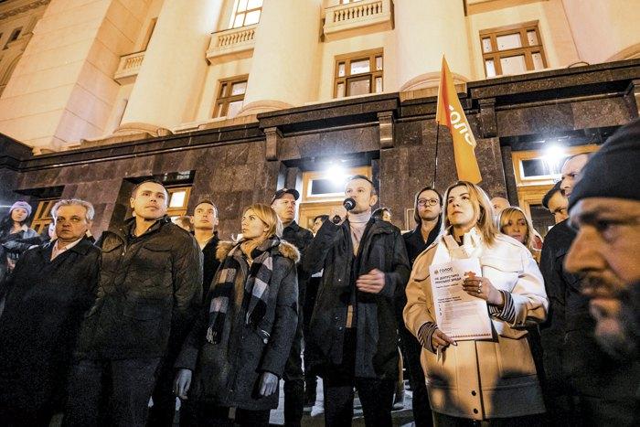 Представники парламентської партії 'Голос' провели акцію протесту під Офісом президента проти 'мінської зради', 13 березня 2020