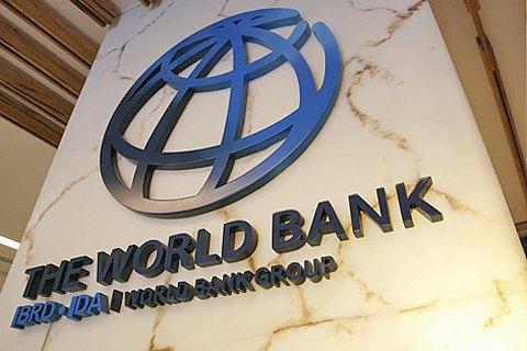 Світовий Банк надасть Україні 2,5 млрд гривень на закупівлю вакцин проти ковіду