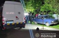 У Тальному в багажнику авто знайшли вбитим валютника з великою сумою грошей