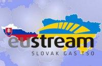 Словакия готова увеличить поставки газа в Украину