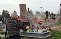 Институт нацпамяти Польши проведет раскопки на месте разрушенного памятника УПА в Грушовичах