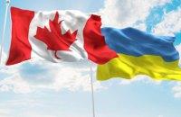 Канада ратифицировала Соглашение о совместном производстве аудиовизуальных произведений с Украиной