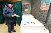 На вибори президента Росії витратили 10 мільярдів рублів