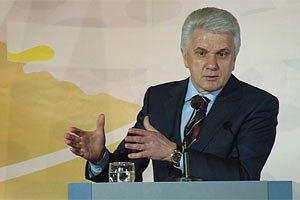 Литвин запропонував без обговорення скасувати законопроект про наклеп