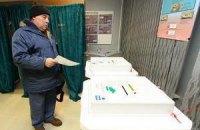 ЦВК ускладнила зміну місця голосування