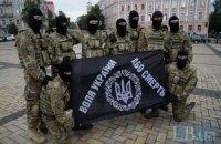 "Батальон ""Азов"" уничтожил блокпост террористов под Донецком"