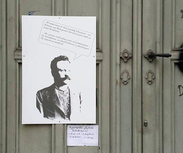 ФРАНКО ПРОЕКТ ВІДЕНЬ в рамках Дні Львівської культури у Відні