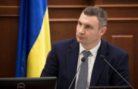 Кличко: ЮНЕСКО схвалило наш проект флагштока з найбільшим прапором України