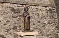 У бельгійському Арлоні відкрили пам'ятник Анні Ярославні