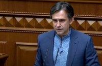 Зеленський ввів до складу РНБО міністра економіки Любченка