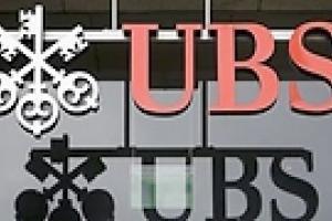 Дела 150 клиентов UBS передают в суд