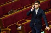 Фірсов заявив, що на Банковій хочуть позбавити мандатів його та Чумака