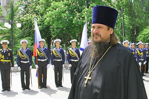 Сергий Халюта