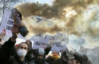 """Онлайн-трансляция круглого стола """"Каков градус общественного протеста в Украине?"""""""