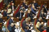 """Рада не смогла отменить закон о """"партийной диктатуре"""""""