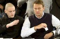 """Опозиціонери призначили дату всеросійського """"Маршу мільйонів"""""""