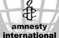 Amnesty International требует от новой ВР разобраться с правами человека