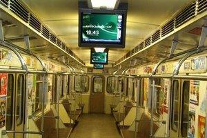 У Києві відкрили метро. Проте не всі станції