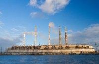 Две антрацитовые ТЭС холдинга ДТЭК возобновили работу