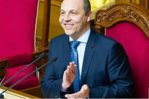 Закон про Антикорупційний суд підписав Парубій