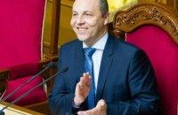 Закон об Антикоррупционном суде подписал Парубий