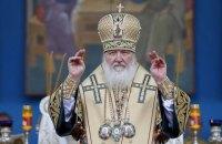 Патриарх Кирилл пожаловался Меркель, Макрону и генсеку ООН на Украину