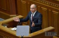 Парубий попросил Зеленского конкретизировать номера законопроектов для рассмотрения ВР