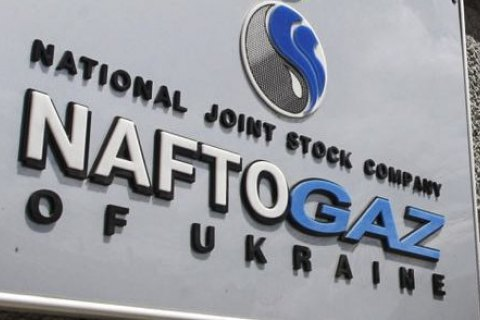 Нафтогаз предъявит Газпрому иск на 11 миллиардов долларов - Витренко